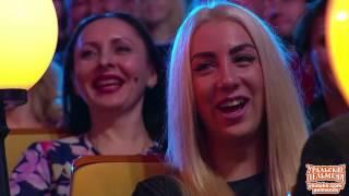 комеди Уральские Пельмени 2016 алёнушка