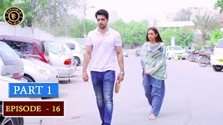 Chand Ki Pariyan Episode 16 - Part 1 - Top Pakistani Drama