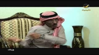 برنامج وينك ؟ مع الفنان الكوميدي خالد الرفاعي