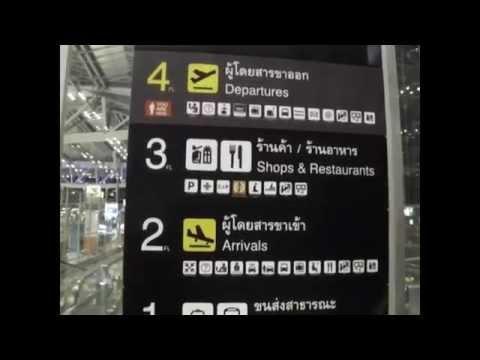 ETIHAD Airways   economy class review  Bangkok to Abu Dhabi