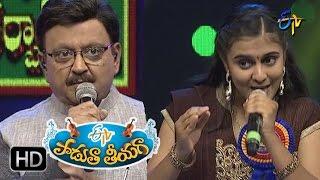 Padutha Theeyaga |20th  November 2016  | Full Episode | ETV Telugu