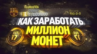 ПУТЬ К АНРИ #8 - ДОНАТЕЛЛО В ПАКЕ / EA УБИВАЮТ FIFA 18?