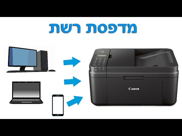 מגה וברק כך תגדירו מדפסת רשת בווינדוס 10 Windows - YouTube IT-46