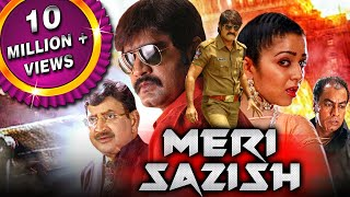 Meri Sazish (Sevakudu) 2019 New Hindi Dubbed Movie | Srikanth, Charmy Kaur, Brahmanandam, Nassar