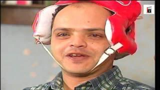المسلسل المصري و انت عامل ايه الحلقة 24