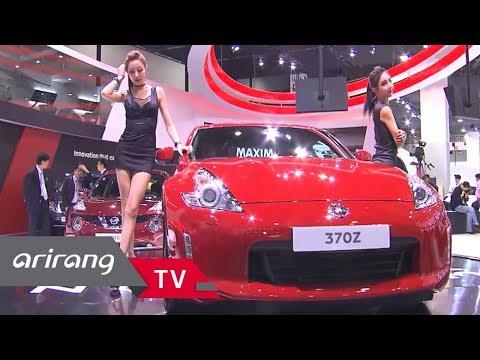 [Arirang TV] Busan International MOTOR SHOW 2018 (june 8th ~ 17th)