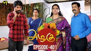 Azhagu - Tamil Serial | அழகு | Episode 401 | Sun TV Serials | 16 March 2019 | Revathy | VisionTime