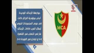 فن وهندسة - حلقة الثلاثاء مع (أحمد عفيفي) 9/2/2021 - الحلقة كاملة