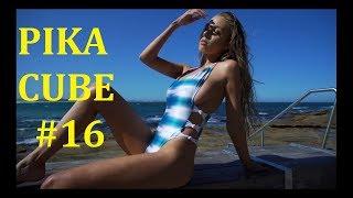 PIKA CUBE #16 | Лучшие Приколы | Coub | ...