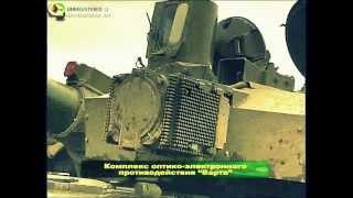 Танк ОПЛОТ. Характеристики.Tank Hold.(oplot) Characteristics.(основной боевой танк Украины ОПЛОТ Боевые характеристики танка оплот Оплот в мире.. топ 10 танки танк оплот..., 2012-05-09T12:18:22.000Z)