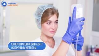 видео Научно-исследовательские учреждения