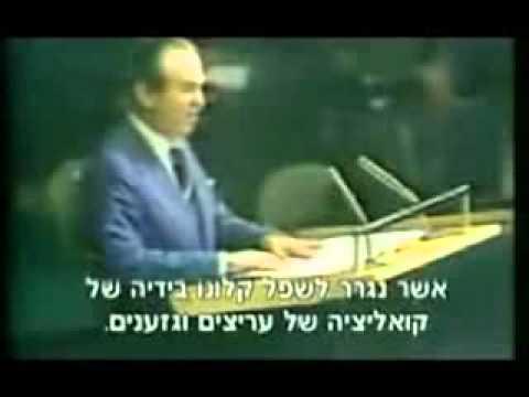 """חיים הרצוג קורע החלטה אנטישמית של האו""""ם"""