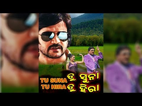 NEW ODIA MOVIE 2018 || Full HD Movie | Latest Odia Movie | Bobby Mishra, Priyanka Haldar
