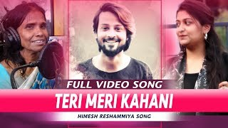 Teri Meri Kahani Full Video Song - Teri Meri Kahani New Full Song Ranu Mondal Himesh Reshammiya