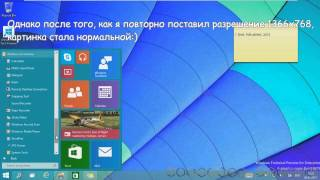 Windows 10 Technical PreviewBeta Build 9879 с Mishanyamedved