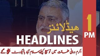 ARY News Headlines   Akram Durrani approaches IHC for extension in bail   1 PM   21 Nov 2019