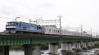 【甲種輸送】 EF210-113+東急3000系中間車6両 立川~日野通過