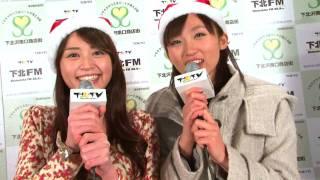2009年12月24日収録 http://www.shimokitafm.com/ http://ameblo.jp/yos...