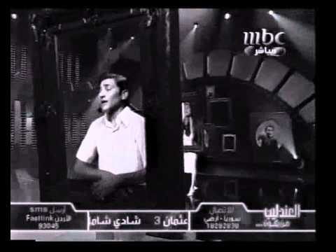 Asmar ya asmarani paroles par Abdel Halim Hafez - …