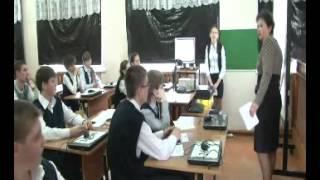 Урок по физике ФГОС  Расчеты электроэнергии  Часть 2