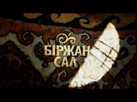 Birzhan Sal is listed (or ranked) 40 on the list Famous Movies From Kazakhstan