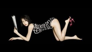 元AKB48の女優、前田敦子(24)が4月スタートのTBS系「毒島...