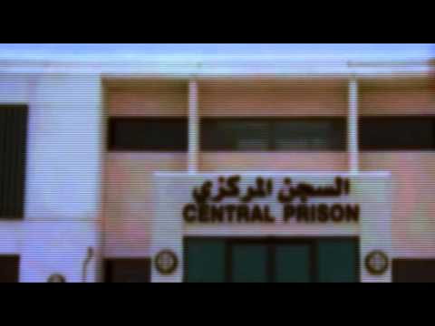 UAE 94: Documentary Highlighting the Plight of Families & Detainees