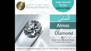 Golden Age Institute | Word of the day : Almas - Diamond