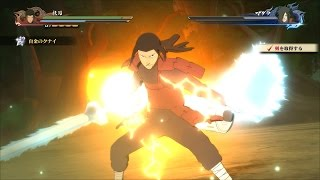 Naruto: Ultimate Ninja Storm 4 - Hashirama vs Madara | Demo Gameplay (S-RANK) [1080p 60FPS]