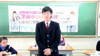 Publication Date: 2013-02-13 | Video Title: 第十二屆基本法多面體全港中學生辯論賽港島區總決賽