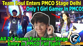 😍When MortaL And The Only 1 Girl Gamer Enters The PMCO Stage | All 24 Teams Enters PMCO Fall Split