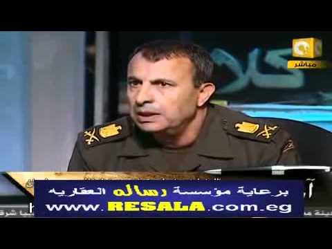 اسرار خطاب تنحي مبارك  www.Resala.com.eg