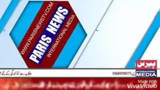 چوک اعظم نیوزn23مارچ یوم پاکستان کے حوالے سے شہری اتحاد چوک اعظم کے زیر اہتمام تقریب کا انعقادہوا تق