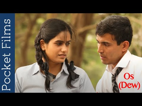 A Romantic Love Story Of A Couple at School - Os (Dew)