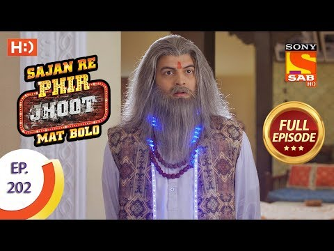 Sajan Re Phir Jhoot Mat Bolo - Ep 202 - Full Episode - 5th March, 2018