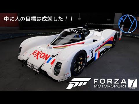 【ゲーム実況 ForzaMotorsport7】今日はリトルフォーミュラで遊びます!!