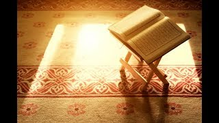 Emotional Quran MUST WATCH with English Subtitles Mohammad Al muqit Surah Baqarah