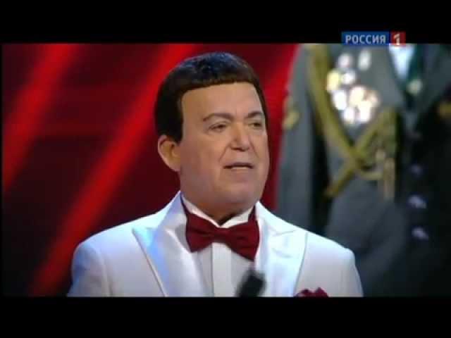 Иосиф Кобзон - «День Победы»