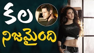 Kiara avani praises mahesh babu, says her dream has come true || bharat ane nenu || koratala siva