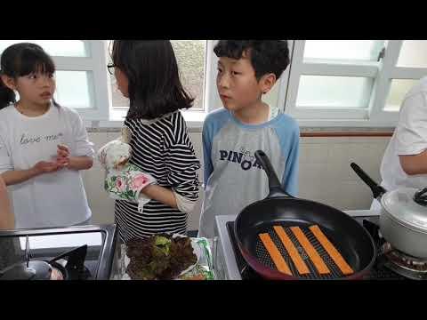 2019  광주동초등학교 수련활동