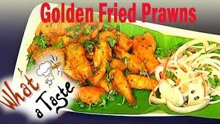 Golden Fried Prawns Recipe || What A Taste || Vanitha TV