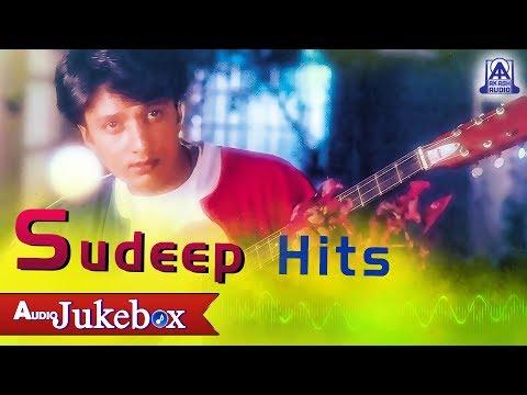 Sudeep Hits   Kiccha Sudeep Hit Songs   Audio Jukebox   Akash Audio