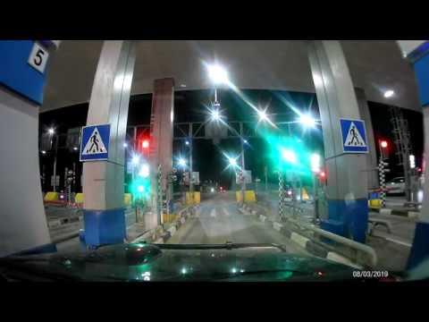 Москва - Воронеж, платная дорога, мысли ч.4