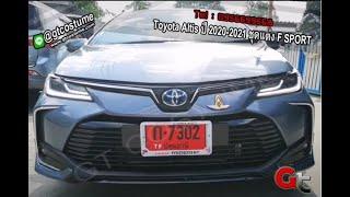รีวิว Toyota Altis ปี 2020-2021 ชุดแต่ง F SPORT โทร 095 6699668 LINE @gtcostume