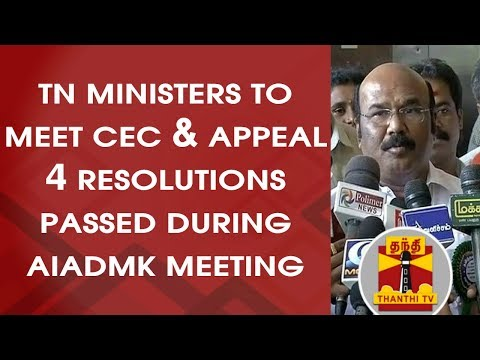 TN Ministers to meet CEC & appeal 4 Resolution passed during AIADMK Meeting
