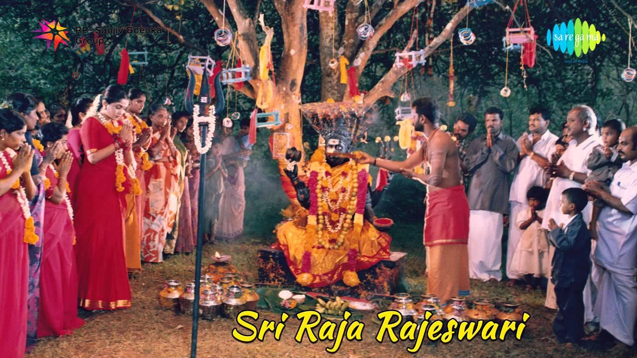 Sri Raja Rajeshwari Maruvathoor Om Sakthi Song Youtube