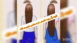 Youtube Hair Hair Straightener Beauty