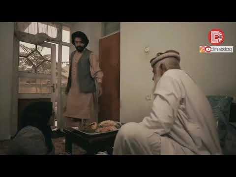 Peşmançılıq. Yeni qısa film (Qurani Kərimdən Uca Allahın ata və anaya aid nəsihətləri)