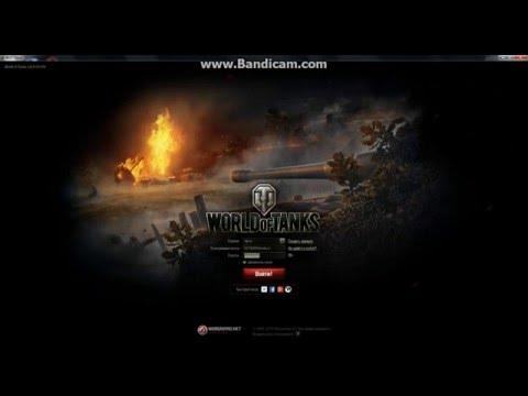 Скачать моды для World of Tanks 09191