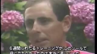 ツール・ド・フランス1994 第15ステージ